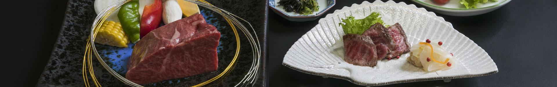 長崎 和食 ステーキ よひらの公式ホームページ