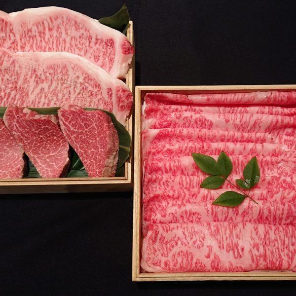 ながさき和牛 ステーキ・スライスセット