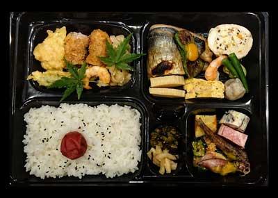和食おまかせ弁当