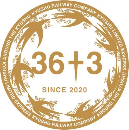 JR九州「36プラス3」