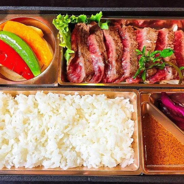 九州産牛 本日のステーキ弁当(100g)