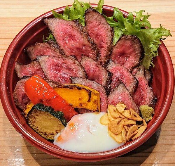 特製ステーキ丼(80g)